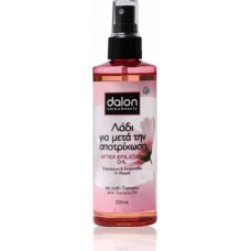 Dalon After Epilation Oil 200ml