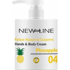 Imel New Line Pineapple Hands & Body Cream 500ml