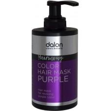 Dalon Hairmony Color Hair Mask Purple 300ml