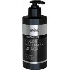 Dalon Hairmony Color Hair Mask Black 300ml