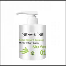 Imel Hands & Body Cream Aloe Vera 500ml